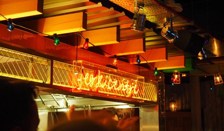 Caribbean Restaurant and food night